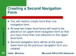 creating a second navigation form