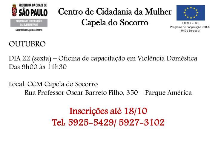 Centro de Cidadania da Mulher