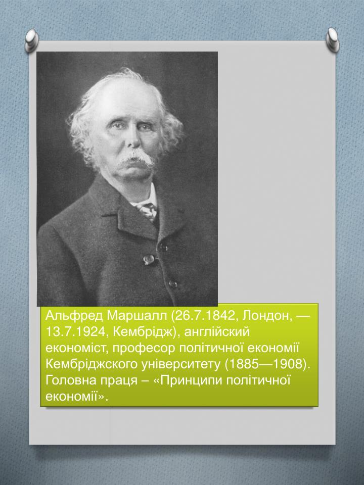 alfred marshall Explore historical records and family tree profiles about alfred marshall on myheritage, the world's family history network.