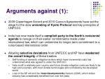 arguments against 1
