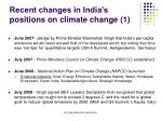 recent changes in india s positions on climate change 1