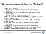 why developing accounts at the eea level