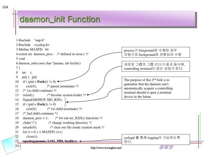 daemon_init Function