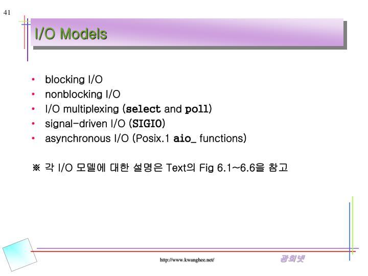 I/O Models