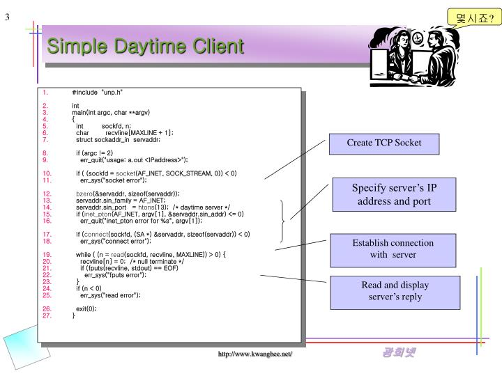 Simple daytime client