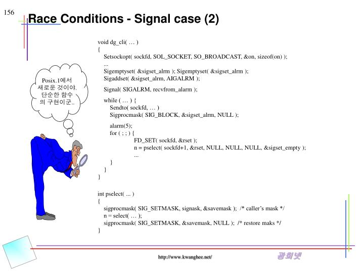 Race Conditions - Signal case (2)