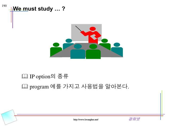 We must study … ?