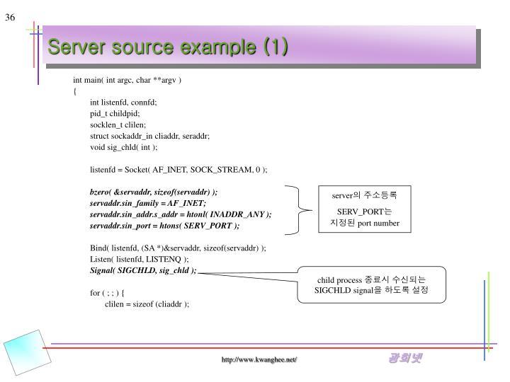 Server source example (1)