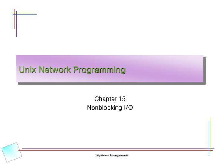 Unix Network Programming