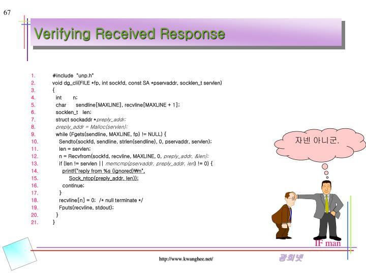 Verifying Received Response
