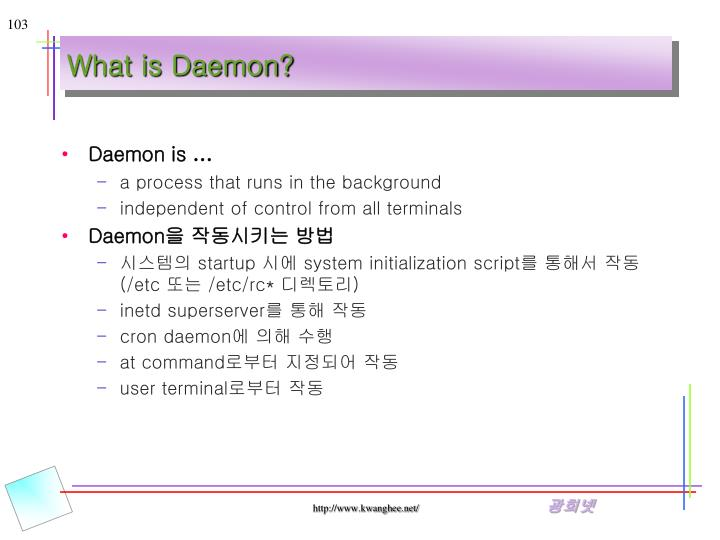 What is Daemon?