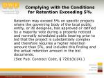 complying with the conditions for retention exceeding 5