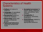 characteristics of health systems