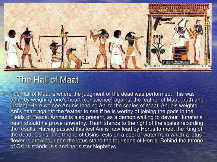 The Hall of Maat