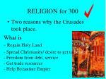 religion for 300