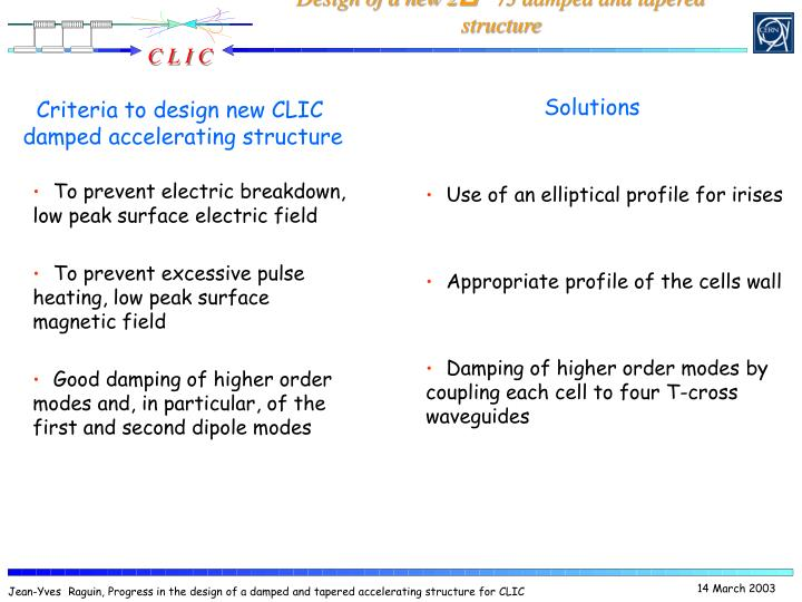 To prevent electric breakdown, low peak surface electric field