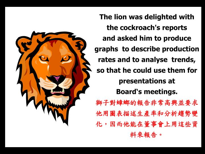 The lion was delighted with the cockroach's reports