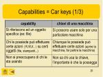 capabilities car keys 1 3