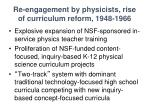 re engagement by physicists rise of curriculum reform 1948 1966