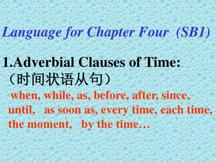 Language for Chapter Four  (SB1)