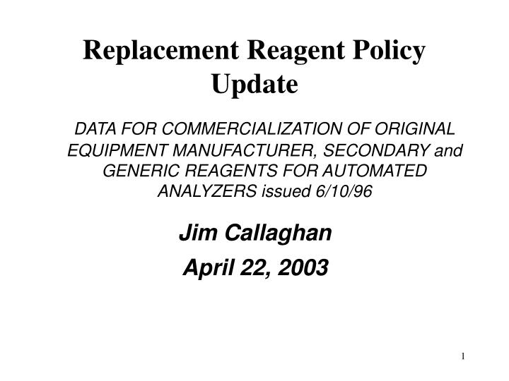 replacement reagent policy update n.