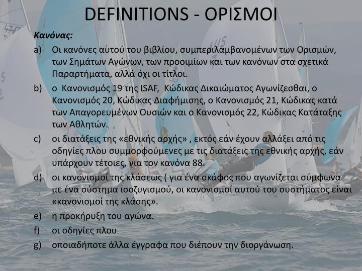 DEFINITIONS -