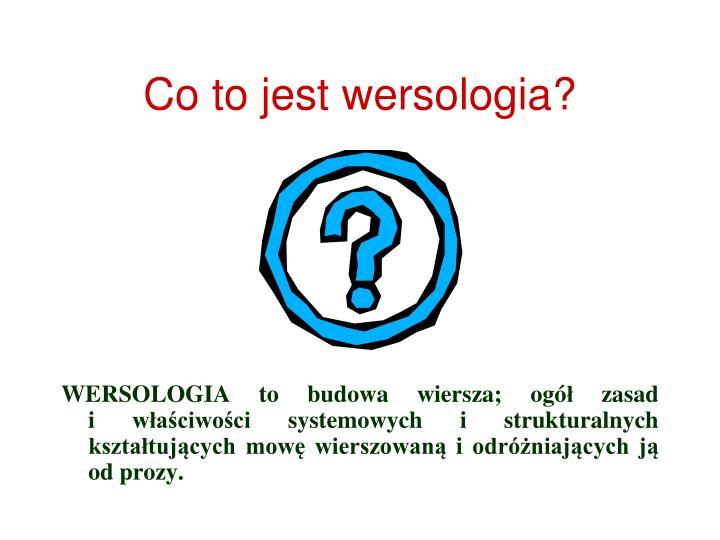 Ppt Wersologia Powerpoint Presentation Id 7058636