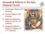 renewals reforms in the early medieval church