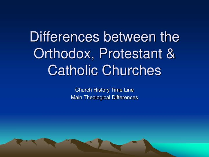 differences between catholicism and protestantism in The difference between catholics and protestants  let's discuss the differences between catholics and protestants the real difference come down to authority.