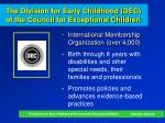 the division for early childhood dec of the council for exceptional children