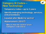 category iii codes new technology