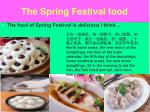 the spring festival food