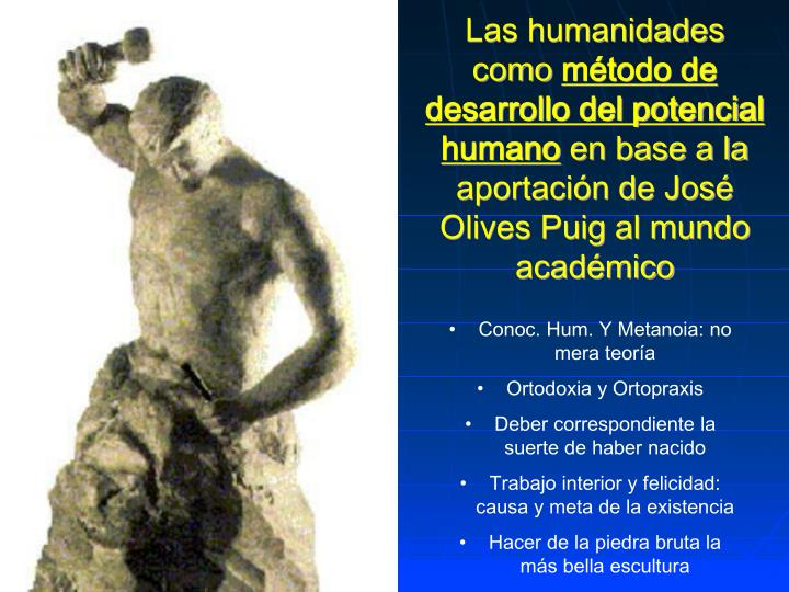 Las humanidades    como