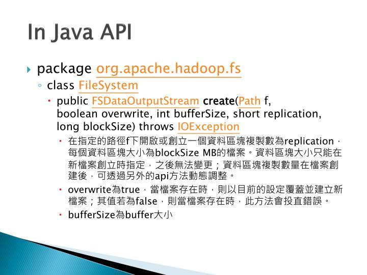 In Java API