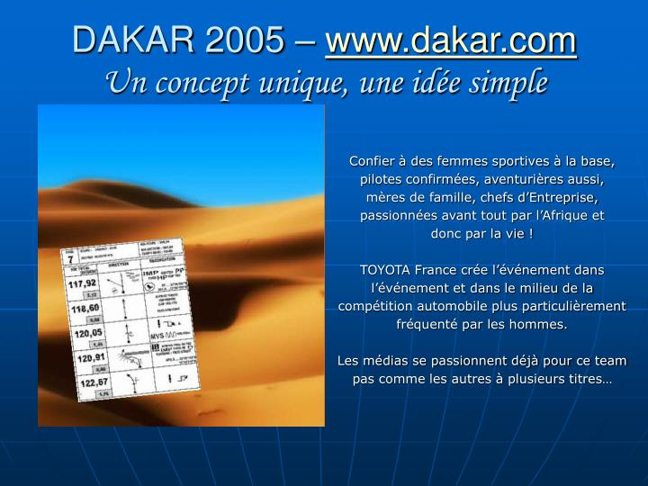 Dakar 2005 www dakar com un concept unique une id e simple