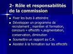 2 r le et responsabilit s de la commission