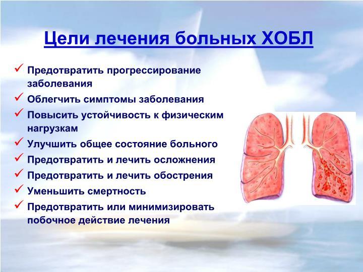 https://image3.slideserve.com/7066771/slide23-n.jpg