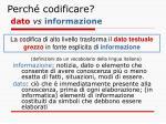 perch codificare dato vs informazione