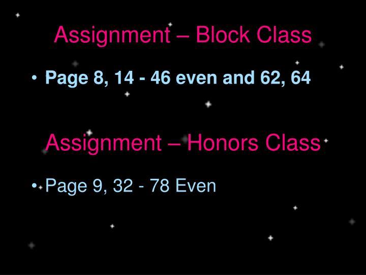 Assignment – Block Class