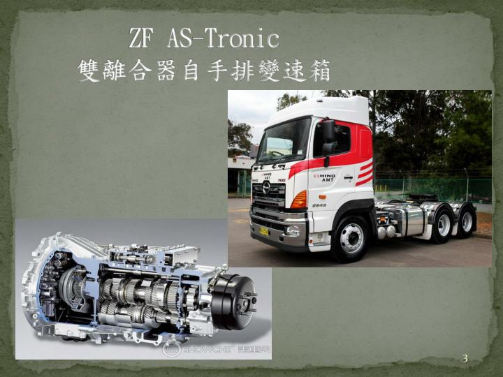 Zf as tronic