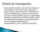 dise o de investigaci n3