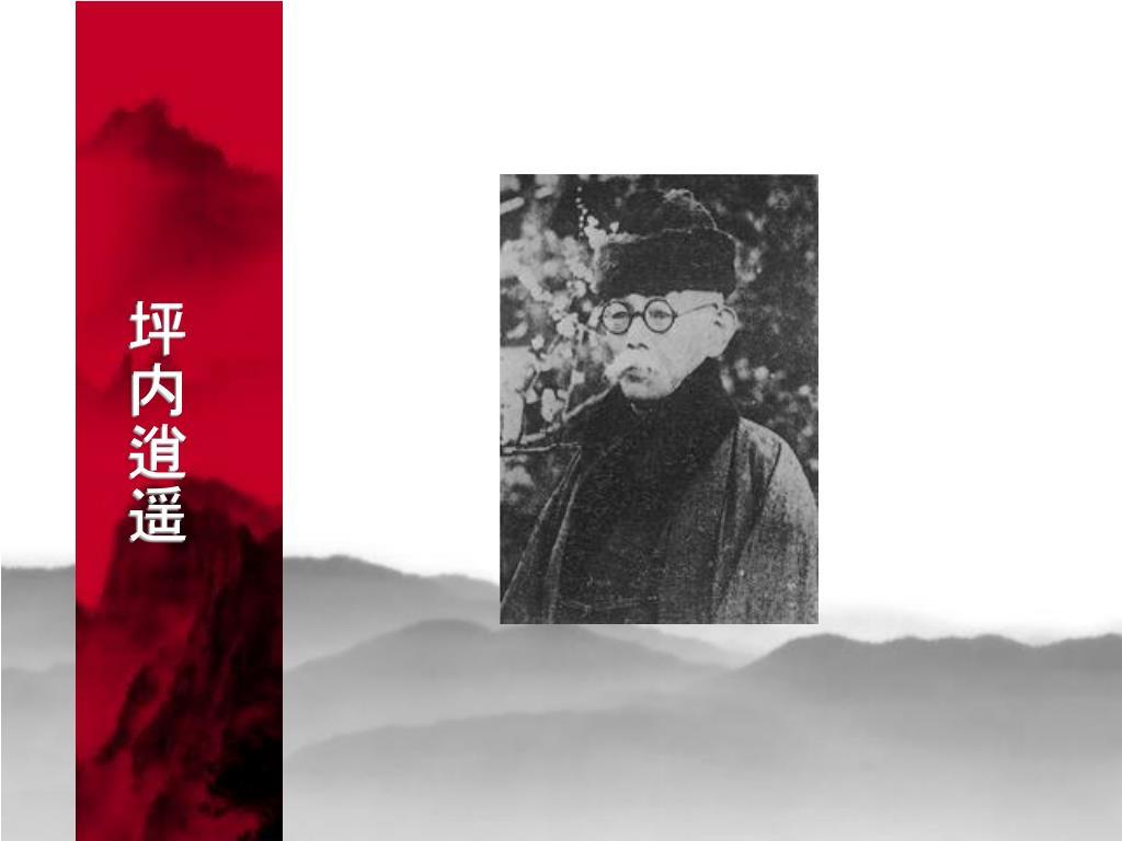 日本近現代文学史