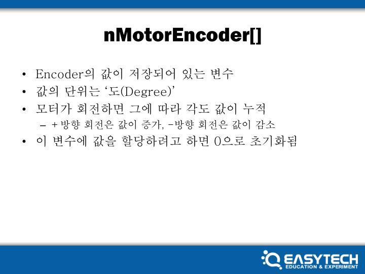 nMotorEncoder