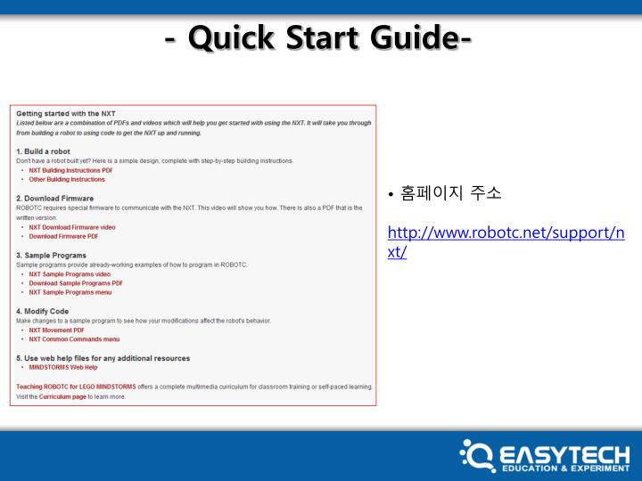 - Quick Start Guide-