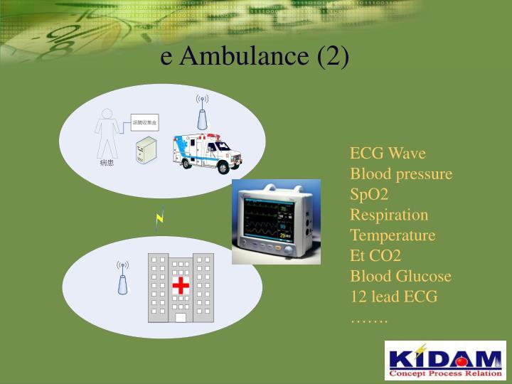 e Ambulance (2)