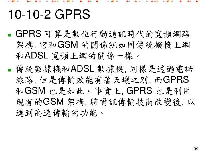 10-10-2 GPRS