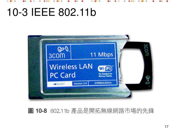 10-3 IEEE 802.11b