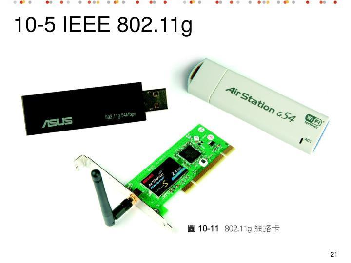 10-5 IEEE 802.11g