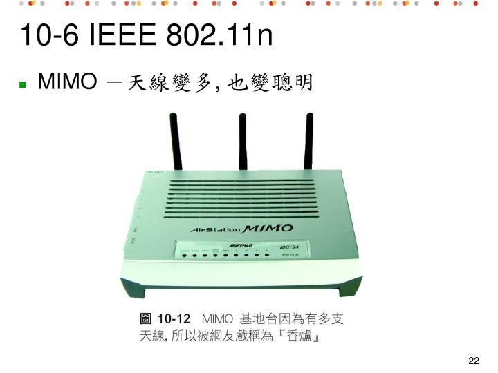10-6 IEEE 802.11n