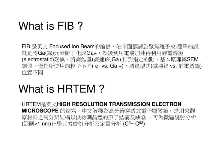 What is FIB ?